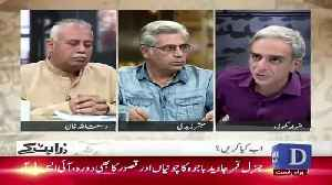 Zara Hut Kay – 29th April 2019 [Video]