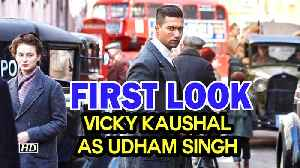 Vicky Kaushal FIRST LOOK as Sardar Udham Singh | Shoojit Sircar [Video]