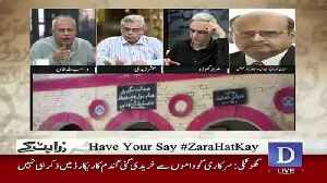 Zara Hut Kay  – 30th April 2019 [Video]