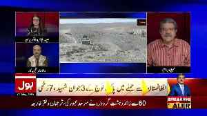 Sami Ibrahim Response On Attack On Pak Army Personnel On Afghan Border.. [Video]