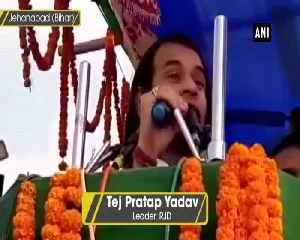 Lalu ji use to do 12 rallies in a day but today's politicians get tired after 2-4 rallies Tej Pratap [Video]