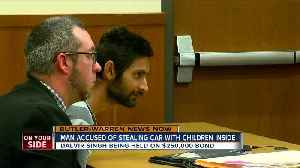 Bond set for man accused of stealing car with kids inside [Video]