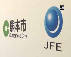 JFE Engineering launches safe and clean energy facility in Japan [Video]