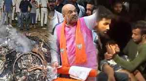 Amit Shah states, TMC clash in Road Show after being frustated with massive turnout [Video]