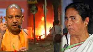 Yogi Adityanath says Suspend West Bengal govt or impose President's rule | Oneindia News [Video]