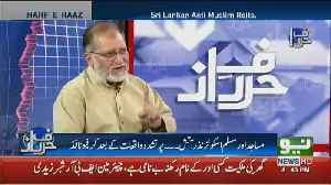 Orya Maqbool Jaan Response On Anti Muslim Riots In Sri Lanka.. [Video]