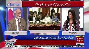 Haroon Rasheed Response On The Appointment Of Dr. Salman Shah And Says He Will Make Budget.. [Video]
