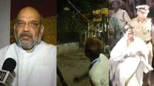 Blame game between BJP, TMC after clashes at Amit Shah's Kolkata rally [Video]