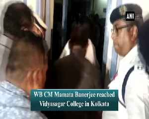 News video: Kolkata violence CM Mamata Banerjee visits Vidyasagar College