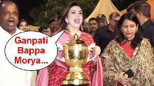 Nita Ambani With Mumbai Indians Trophy At Siddhivinayak Temple | IPL 2019 | FULL VIDEO [Video]