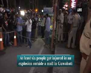 News video: 6 injured in grenade blast outside Guwahati mall
