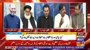 Analysis With Asif – 17th May 2019 [Video]