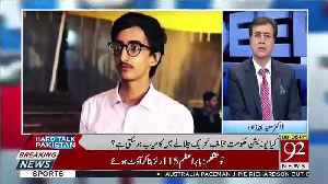 Moeed Pirzada Analysis On Dollars Prices Going High.. [Video]