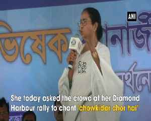 CM Mamata asks crowd to chant chowkidar chor hai at Diamond Harbour rally [Video]