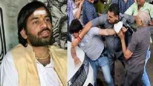 News video: Election 2019: Tej Pratap Yadav's bouncers beat journalist in Patna | Oneindia News