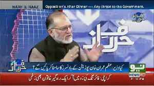 Orya Maqbool Jaan Response On Molana Fazal Ur Rehman's Role In Opposition's Movement Against Govt After Eid.. [Video]