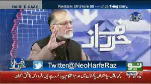Orya Maqbool Jaan Response On Qamar Zaman Kairais Son Death In Road Accident.. [Video]