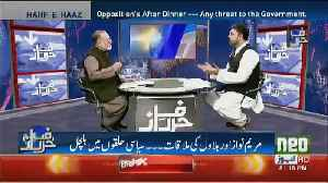Will Jamat e Islami Join Opposition In Movement Against Govt.. Orya Maqbool Jaan Response [Video]