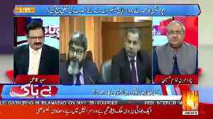 Chaudhary Ghulam Hussain Response On Chairman NAB Press Conference.. [Video]