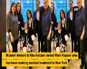 News video: Mukesh Nita Ambani visit Rishi Kapoor in New York
