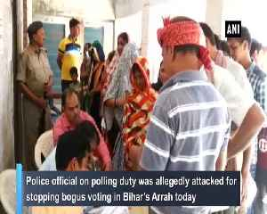 Police official allegedly attacked for stopping bogus voting in Bihars Arrah [Video]