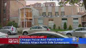 News video: CPD Orders Special Attention To Jewish Organizations After Chicago Synagogues Targeted