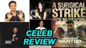 CELEB REVIEW | Arjun Kapoor's INDIA'S MOST WANTED [Video]