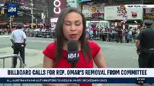 i24 report on Ilhan Omar protest [Video]