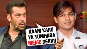Salman Khan EPIC REACTION On Vivek Oberoi's Insulting MEME For Aishwarya [Video]