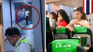 Chinese mom forces flight to wait for shopaholic daughter [Video]