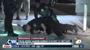 News video: Police arrest man accused of shooting rifle at bicyclist on Mission Beach boardwalk