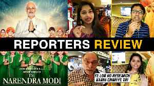 News video: PM Narendra Movie REPORTERS REVIEW | Vivek Oberoi | Modi Biopic Review