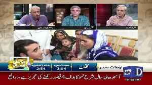 Zara Hut Kay – 27th May 2019 [Video]