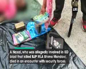Naxal gunned down in encounter with security forces in Chhattisgarhs Dantewada [Video]