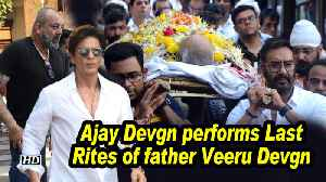Ajay Devgn performs Last Rites of father Veeru Devgn | B'wood bids tearful adieu [Video]