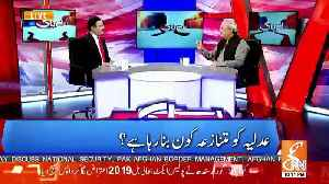 Bohot Sare Judges Ke References Tayyar Hain.. Chaudhary Ghulam Telling [Video]