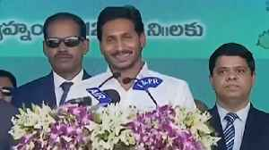 Andhra Pradesh gets new CM, YS Jagan Mohan Reddy takes oath in Vijayawada [Video]