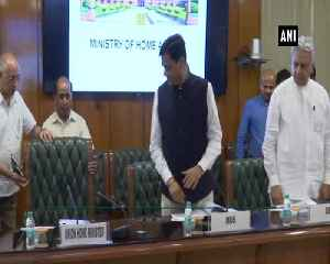 News video: Home Minister Amit Shah chairs meeting with MHA officials