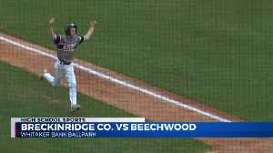 Tates Creek, Breckinridge Co., McCracken Co. and Mother Nature all win in State Baseball Tourney [Video]
