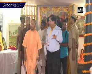 News video: CM Yogi unveils 7ft tall statue of Lord Rama in Ayodhya