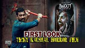 FIRST LOOK | BHOOT | Vicky Kaushal HORROR film | Karan Johar | Bhumi Pednekar [Video]