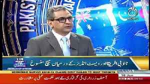 Behind The Wicket With Moin Khan – 10th June 2019 [Video]