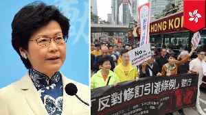 HK leader to push ahead with extradition bill despite protests [Video]