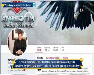 News video: Amitabh Bachchan's Twitter account hacked