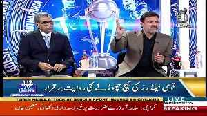 Behind The Wicket With Moin Khan – 12th June 2019 [Video]