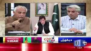 Zara Hut Kay – 12th June 2019 [Video]