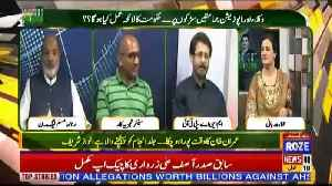 Insight Pakistan With Ammara – 13th June 2019 [Video]