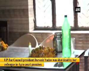 Newly elected president of UP Bar Council shot dead in Agra court [Video]