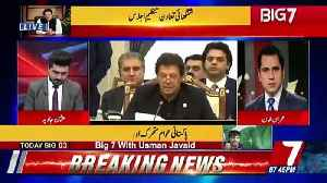 Anchor Imran Khan Response On PM Imran Khan's Session Of SCO In Bishkek.. [Video]