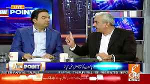 Arif Hameed Bhatti Response On Imran Khan's Decision To Make A Commission To Investigate Corruption Of Past 10 Years.. [Video]